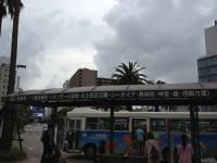 シーガイア行きのバス