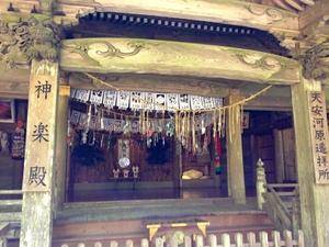 天岩戸神社 西本宮 神楽殿