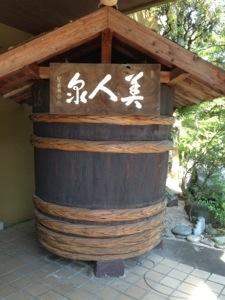 玄関に置かれている大きな樽、見事!!