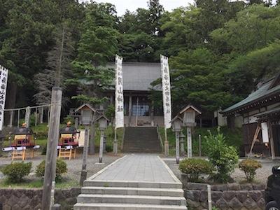 鳥海山大物忌神社(ちょうかいさんおおものいみじんじゃ)