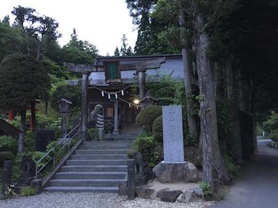秋田県大平山三吉神社里宮