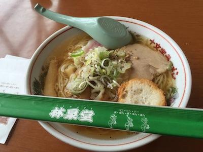 秋田の麺屋 林泉堂ラーメン