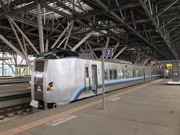 呑み鉄本線、北海道札幌-旭川