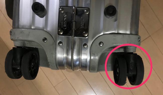 リモアスーツケース、車輪が曲がりました。